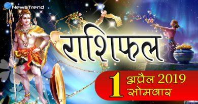 Rashifal: सोमवार को महादेव की बरसेगी अपार कृपा, इन 4 राशियों के लिए खुलेंगे सफलता के नए द्वार