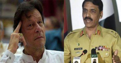 पाकिस्तान में की गई आतंकियों के खिलाफ बड़ी कार्रवाई के बाद पाक सेना ने दिया बड़ा बयान