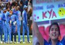 IND-AUS : दूसरे वनडे में छाई रही ये मासूम लड़की, जाने कौन है ये मिस्ट्री गर्ल?