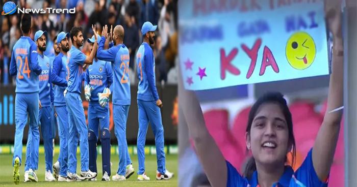 Photo of IND-AUS : दूसरे वनडे में छाई रही ये मासूम लड़की, जाने कौन है ये मिस्ट्री गर्ल?