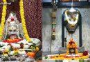 शिव जी का ये मंदिर जहां शिव के साथ नहीं हैं नंदी