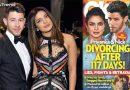 विदेशी मैगजीन का दावा, 'शादी के चंद महीने बाद ही प्रियंका-निक में अनबन, जल्दी होगा तलाक'