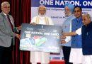 पीएम मोदी ने लॉन्च किया ऐसा कार्ड, काम आएगा भारत के हर राज्य की बस, मेट्रो, पार्किंग में भुगतान