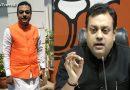चुनावी मैदान में प्रवक्ताओं को उतार सकती है बीजेपी, इस सीट से लड़ सकते हैं संबित पात्रा चुनाव