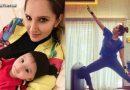 बेटे के जन्म के बाद सानिया ने ऐसे घटाया 22 किलो वजन, फिर से दिखनी लगी हैं बेहद खूबसूरत