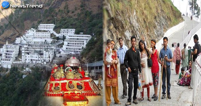 Photo of खुशखबरी: वैष्णो देवी की यात्रा करने वाले श्रृद्धालुओं को मुफ्त में मिलेगी ये खास सुविधाएं