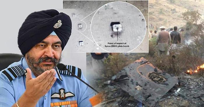 बड़ा खुलासा : Air Strike में मारे गये थे कई आतंकी, ये हैं 5 बड़े सबूत