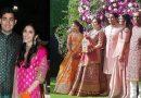 आकाश-श्लोका की शादी के हर फंक्शन में रखा गया था एक अलग ड्रेस कोड, देखें तस्वीरें