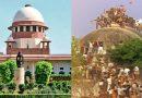 अयोध्या विवाद: सुप्रीम कोर्ट ने अयोध्या मामला मध्यस्थता को सौंपा, 8 हफ्ते में कार्यवाही पूरी करने के निर्देश