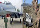 अपनी सीमा में गिरे अपने देश के पायलट को पाकिस्तान ने समझ लिया भारतीय, पीट पीटकर की हत्या