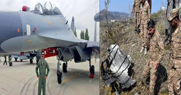 Photo of अपनी सीमा में गिरे अपने देश के पायलट को पाकिस्तान ने समझ लिया भारतीय, पीट पीटकर की हत्या