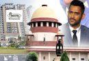 सुप्रीम कोर्ट जा पहुंचे महेंद्र सिंह धोनी, बोलें- 'बहुत हुआ, अब मुझे न्याय चाहिए'