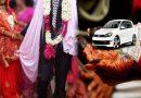 शादी के बीच 5 वें फेरे के बाद दहेज में कार मांगने लगा दू्ल्हा, शादी ना करने की दी धमकी