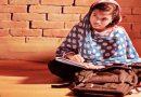 पिता के शव के साथ बैठकर लड़की ने की रातभर पढ़ाई, सुबह जाकर दिया दसवीं बोर्ड का एग्जाम