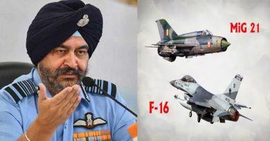 वायुसेना प्रमुख का खुलासा, कहा- इस वजह से पाक के एडवांस F-16 के सामने भारत को उतारना पड़ा मिग-21