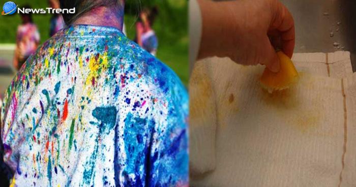 Photo of होली खेलने से पहले कपड़ों पर लगा लें ये एक चीज, आसानी से छूट जाएंगे रंगों के दाग