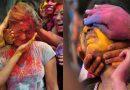 होली के हुड़दंग में अगर आंख, कान, नाक, मुंह में चला जाएं रंग तो कैसे करें इलाज