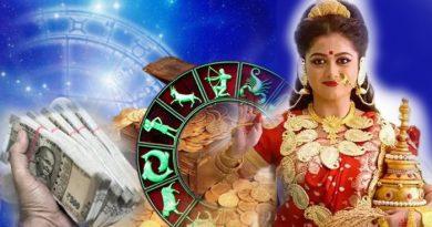 माता लक्ष्मी की इन 5 राशियों पर बरसने वाली है कृपा, महीने के अंत में खुशखबरी के लिए तैयार रहें