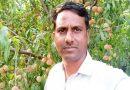 नौकरी छोड़ एक एकड़ से ढाई लाख रुपए कमा रहे हैं किसान शिव शंकर, जानें कैसे मिली ये सफलता