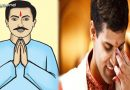 जानिए इन 6 हिंदू परपंरा के वैज्ञानिक कारण, क्यों करते हैं नमस्कार और क्यों लगाते हैं माथे पर सिंदूर