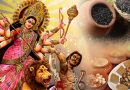 चैत्र नवरात्र में बन रहे हैं ये 8 शुभ योग, ऐसे करें मां दुर्गा को प्रसन्न, मिलेगी अपार सफलता