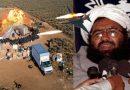जैश-ए-मोहम्मद का सरगना मसूद अजहर को मारे जाने की खबर, अभी तक आधिकारिक पृष्टि नहीं