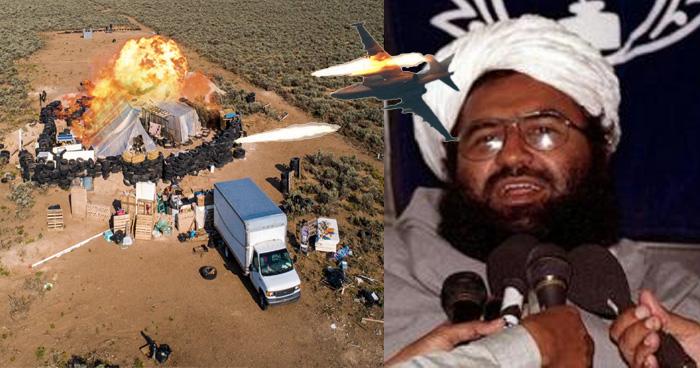 Photo of जैश-ए-मोहम्मद का सरगना मसूद अजहर को मारे जाने की खबर, अभी तक आधिकारिक पृष्टि नहीं