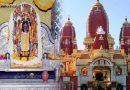मथुरा गए हैं तो जरूर करें इन मंदिरों के दर्शन अन्यथा मथुरा जाना हो जाएगा व्यर्थ
