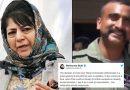 वतन लौट रहे IAF पायलट अभिनंदन के लिए महबूबा मुफ्ती ने किया ट्वीट, कहा- कमांडर को रिहा करना…