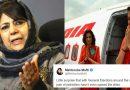 Air India के जय हिंद बोलने के निर्देश पर महबूबा को हो गई आपत्ति, कहा- आकाश में भी देशभक्ति…