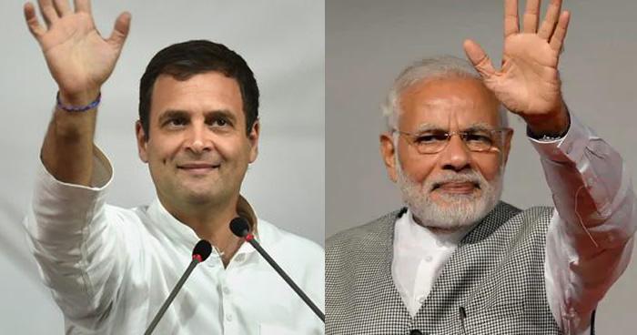 Photo of 'अबकी बार कौन बनेगा प्रधानमंत्री' पर सट्टा बाजार का बड़ा दांव, कहा- 'ये शख्स बनेगा अगला पीएम'