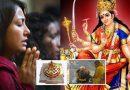 नवरात्रि के आखिरी दिन करेंगे ये 5 टोटके, तो दुर्गा मां के आशीर्वाद से खुल जाएगी आपकी किस्मत