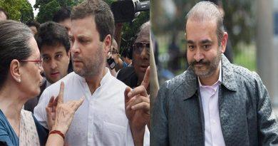 नीरव मोदी की गिरफ्तारी के बाद राहुल ने सोनिया से कहा- 'मॉम ये सब कैसे हो गया, अब तो...'