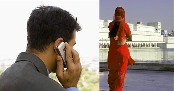 49 साल की महिला के विदेशी बॉयफ्रेंड ने कहा- 'मेरी जान, प्राइवेट प्लेन से भारत आऊंगा लेने और...'