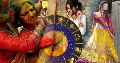 Holi Special: राशि के अनुसार कपड़े पहन कर खेलेंगे रंग, तो घर में खुशियां लेकर आएगी होली