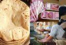 रोटी से जुड़े ये 8 चमत्कारी टोटके कर देंगे जीवन की हर अड़चन को दूर, जानें कैसे