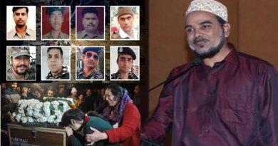 जानिए कौन हैं मुर्तजा अली जो शहीद के परिवारों की मदद के लिए दान कर रहे हैं 110 करोड़ रुपए