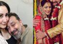 संजू ही नहीं बल्कि ये सितारे भी कर चुके हैं कई शादियां, इन्होंने 70 साल में की चौथी शादी
