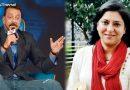 संजय दत्त ने ठुकराया बहन प्रिया दत्त का 'लोकसभा चुनाव' का ऑफर, कहा- 'मैं अपने देश के साथ…'
