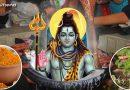 महाशिवरात्रि 2019: पूजा के दौरान नहीं करें इन 6 चीजों का इस्तेमाल, महादेव हो जाएंगे नाराज