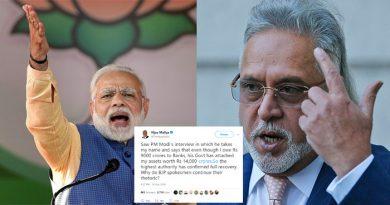 बीजेपी पर भड़के माल्या, ट्वीट कर कहा - मोदी ने कह दिया मेरी 14 हजार करोड़ की संपत्ति कर ली गई है जब्त , तो फिर बयानबाजी क्यों?