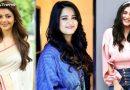 अभी तक कुँवारी हैं दक्षिण भारत की ये 7 खूबसूरत अभिनेत्रियाँ, जिनपर फिदा है लाखों-करोड़ों लोग