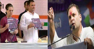 Online Survey : क्या राहुल के 'जन आवाज़' से कांग्रेस चख पाएगी सत्ता का स्वाद?