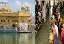 दुनियाभर में प्रसिद्ध है स्वर्ण मंदिर, जहां हर रोज 75 हजार लोगों को दिया जाता है मुफ्त में खाना