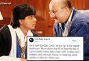 24 साल बाद ऑनस्क्रीन पिता को आई शाहरुख की याद, तो किंग खान ने कहा- 'घर आओ डैडी, गेम खेलेंगे'