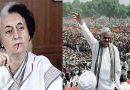भाजपा की रैली फ्लॉप कराने के लिए इंदिरा गांधी की थी ये हरकत, दूरदर्शन पर दिखाई ये सुपरहिट फिल्म