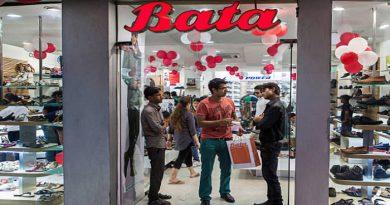 ग्राहक से BATA को उलझना पड़ा भारी, 3 रुपए बचाने के चलते लगा 9000 रुपए का जुर्माना