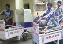 इंजीनियरिंग के छात्रों ने सिर्फ 14 हजार मे बनाई बाइक एंबुलेंस,गांव के मरीजों को होती थी परेशानी