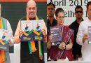 कांग्रेस से कितना अलग है बीजेपी का घोषणा-पत्र? जानिए दोनों ने जनता से किये हैं क्या-क्या वादे