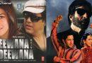 इन हिंदी फिल्मों को रिलीज के लिए करना पड़ा लंबा इंतजार, महानायक की इस फिल्म आने में लगे थे 18 साल